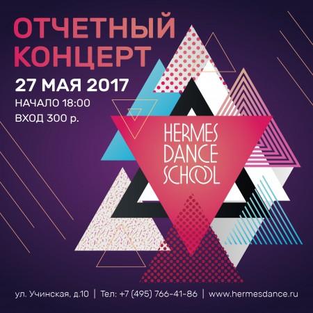 Otchetnyi 27.05.2017-03